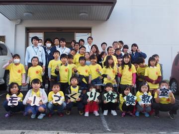 たくさんのご参加ありがとうございました!